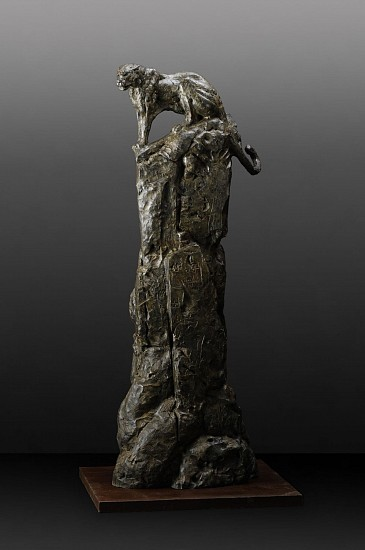 DYLAN LEWIS, S486 ELEVATED LEOPARD II LARGE MAQUETTE 2018, Bronze